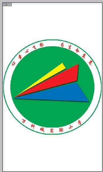 hongxin588